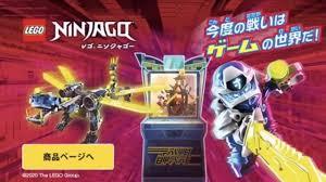 LEGO Ninjago season 12 new poster? Revealed? (In Japanese) - YouTube