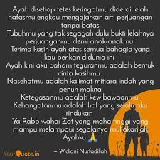 ayah disetiap tetes kerin quotes writings by widiani
