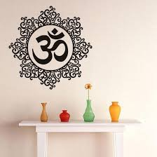 Mandala Home Decor Wall Stickers