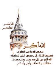 خلفيات دينيه معبره Quran Quotes Eiffel Tower Travel
