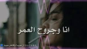 حالات واتس اب حزينة عن الفراق فيديوهات حالات واتس اب فراق وحزن