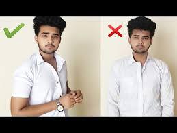 uniform how to look attractive