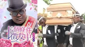 The viral coffin dancers from Ghana now ...