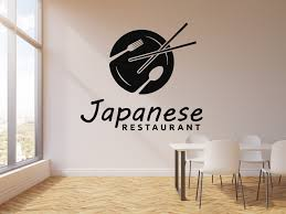 Vinyl Wall Decal Japanese Cuisine Food Restaurant Sushi Bar Stickers M Wallstickers4you