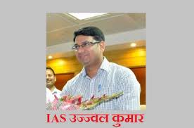 Ujjwal Kumar to be new DM, Maharajganj - Dynamite News