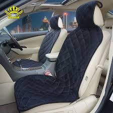 car seat cover colours gray black brown