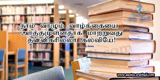 education will change your life oruthuli quotes