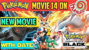 Pokémon new movie 14 is coming on hungama TV| Pokemon Movie : victini aur  Reshiram in Hindi