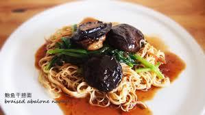 Braised abalone noodles 鲍鱼香菇干捞面 ...