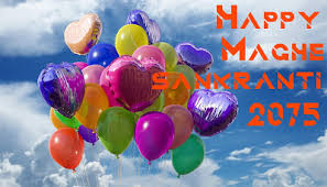 maghe sankranti messages quotes wishes sms