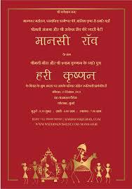 wedding invitation templates e invite a