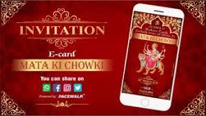 mata ka jagran invitation cards matter