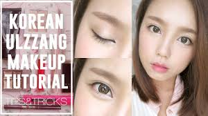 how to korean ulzzang uljjang makeup