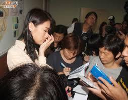 Myolie Wu news: Myolie Wu announces her break up with Bosco Wong