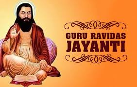 guru ravidas jayanti quotes messages images
