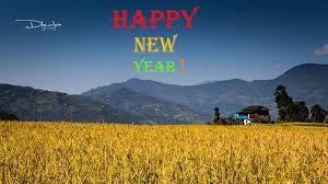 i new year wishes naya barsa bless