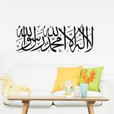 Buy Cheap Quran Vinyl Low Prices Free Shipping Online Store Joom