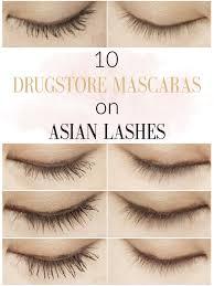 10 mascaras on my asian lashes