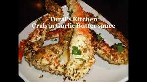 Crab in Garlic Butter sauce - YouTube