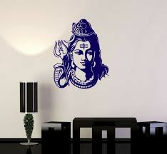 Vinyl Decal Hindu Shiva God India Religion Hinduism Veda Wall Stickers Ig1728 For Sale Online