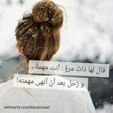 صور حزينه عن الرحيل صور رحيل حزينه
