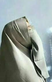 motivasi hijrah quotes hadits ayat dll🌈 ihsan wattpad