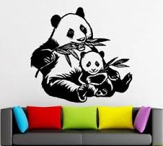 Panda Art Cute Bear Bamboo Tibet Wall Vinyl Decal Sticker Room Decor Tk2646 Ebay