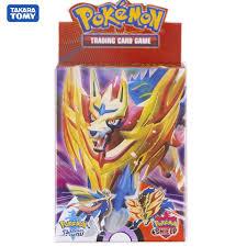 2020 new version of Pokemon card