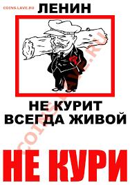 Сегодня день рождения Владимира Ильича Ульянова (Ленина)! - Монеты ...