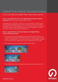 digital photo frame internal memory