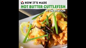 Hot Butter Cuttlefish · YAMU