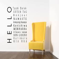 Hello Wall Decals Welcome Wall Decor Living Room Art Etsy Wall Art Decor Living Room Dorm Wall Decor Wall Stickers Living Room