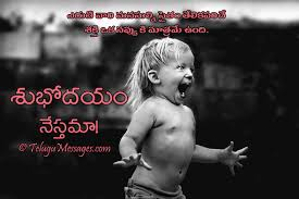 good morning quotes on smile and happiness good morning quotes