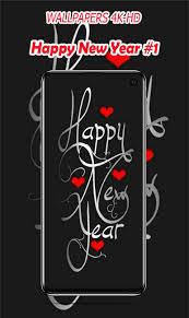 سنة جديدة سعيدة صور خلفيات Hd 2019 For Android Apk Download