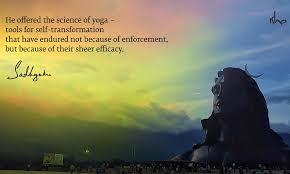 guru purnima quotes from sadhguru adiyogi shiva quotes