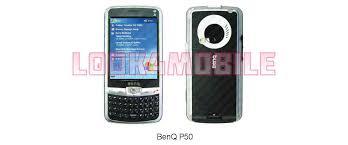 BenQ P50 - features, technical sheet ...