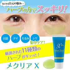 vivian87 bear eyes bag メクリア x under