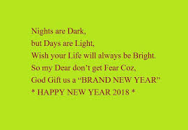 happy new year motivational quotes end of the year