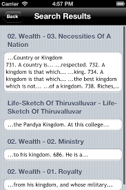 ambrosia of thirukkural iphone
