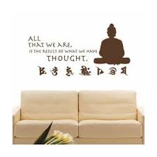 Style And Apply Buddha Quote Wall Decal Wayfair
