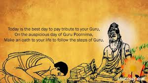 guru purnima status wishes quotes guru purnima images