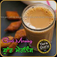 good morning desicomments com