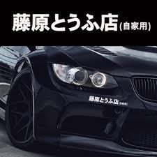 Epic Win Meme Sticker Decal Car Meme Drift Turbo Euro Fast Vinyl 1370 For Sale Online Ebay