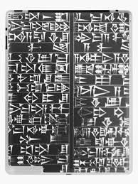 Code Of Hammurabi Ipad Case Skin By Shayneofthedead Redbubble