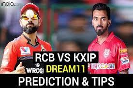 KXIP vs RCB Dream11 Team Tips, IPL 2020 ...