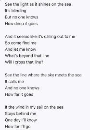 lyrics straight to my soul l m m