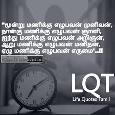 best of sad life quotes tamil on ronja in the usa