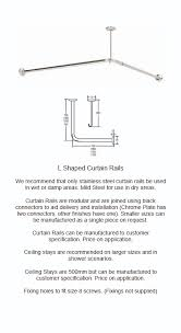 stainless steel shower curtain rail