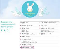 korean makeup brands testing