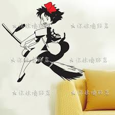 Aliexpress Com Buy Kiki S Delivery Service Kiki Wall Stickers Wall Stickers Cartoon Gigi Dormitory Teacher Arranged Stickers From Reliable Stickers Wall Stickers Suppliers On Homely Store
